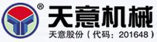 山东raybet雷竞技导航机械股份有限公司
