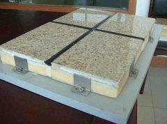 雷竞技网址raybet雷电竞下载一体板比普通外墙雷竞技网址材料使用寿命更长
