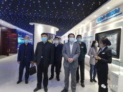 济宁市司法局领导莅临raybet雷竞技导航机械调研