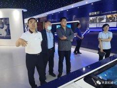 哈尔滨工业大学张教授、于教授莅临raybet雷竞技导航机械就