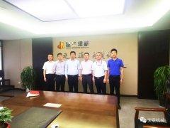 热烈祝贺raybet雷竞技导航机械与建华建材(中国)有限公司签约成功